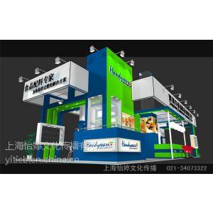 供应2014上海卫浴展、厨卫展展台设计、展位搭建,展台策划安装