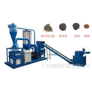 供应铜米机 全自动铜米机 广东电线破碎铜米机价格