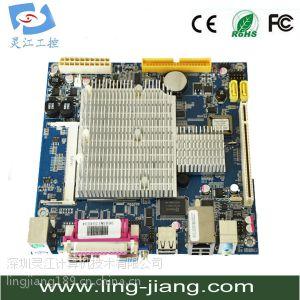 供应高端POS机主板、排队机主板、触摸一体机主板