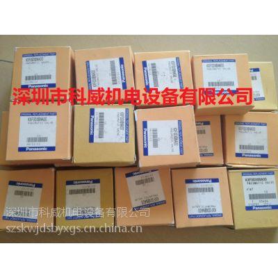 供应深圳上海CM402/CM602真空破坏电磁阀KXF0A1RAA00