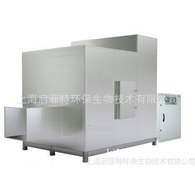 供应印刷废气处理设备 软包装印刷废气处理设备