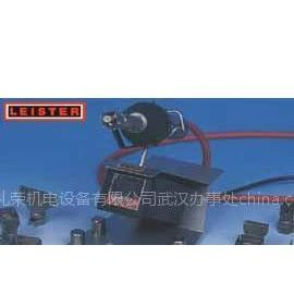 供应LEISTER袖珍型数显热风枪应用于微电脑芯片、IC电路板、手机、通讯设备等研发中非接触热风锡焊