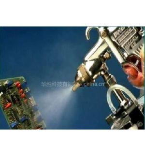 供应美国进口FA-8三防漆线路板保护剂绝缘漆