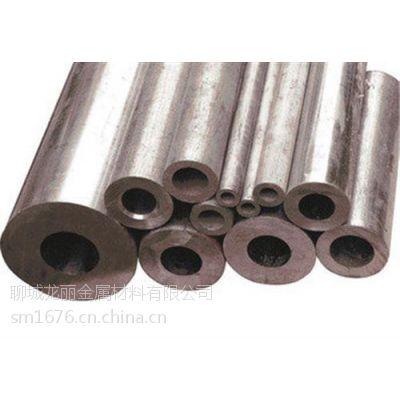 20号钢管,生产厂家|龙丽金属(图)|20号钢管,采购