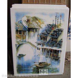 供应粉彩瓷板画,厂家批发瓷板画,粉彩水乡瓷板画