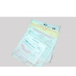 供应工厂流程单、制衣厂菲仔纸、入库单、送货单印刷