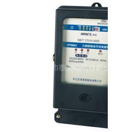 供应华立三相电子式电能表DTS541/DSS531