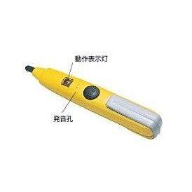 供应日本长谷川检电器高压检电器HSS-25B AC80V~25KV