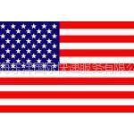 供应上海怎么寄东西去美国 上海往美国发快递 上海到美国国际快递