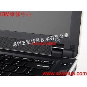 供应IBM笔记本暗屏维修,开机黑屏维修