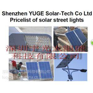 供应深圳宇光太阳能科技设计开发新款热销专业可靠太阳能LED照明系统