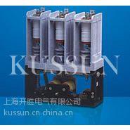 供应JCZ5-12/630真空接触器上海开胜电气专业制造