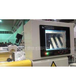 供应注塑模具系统,多功能模具保护系统,模具保护器,模具保护装置