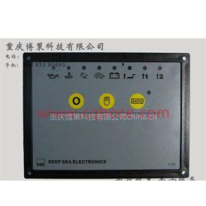 供应发电机组控制器703\\\\704\\\\705\\720\\710\\5110控制屏