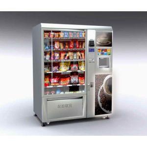 售货机 自动饮料售货机