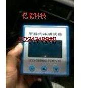 供应玉林全自动甲醇控制器●全自动双燃料甲醇控制器→款批发