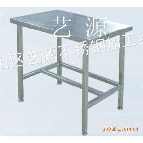 供应不锈钢桌子 来图定做不锈钢桌子 钣金焊接成型加工