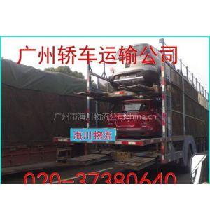 供应广州轿车托运公司至西安私家车 小汽车往返