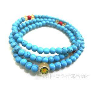 供应厂家直销 天然宝石手链  天然蓝松石108颗佛珠手链