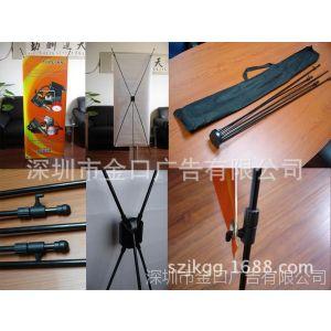 供应X展架、韩式X展架 折叠X展架制作 携带方便质量保证