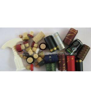 供应pvc热收缩胶帽,红酒开瓶器,软木塞