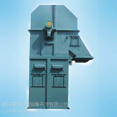 斗式提升机 高效链斗提升设备 朝阳重型机械设备