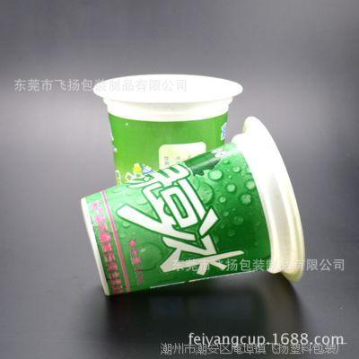360ml珍珠奶茶杯 一次性PP塑料包装杯 豆浆杯 果汁杯