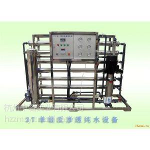 供应矿泉水生产设备,直饮水处理设备,生饮水处理设备