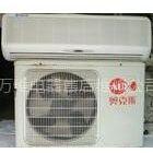 南京奥克斯空调维修-健康生活每一天