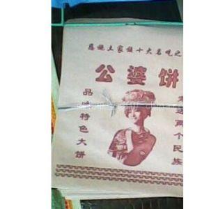 供应防油纸袋、公婆饼纸袋