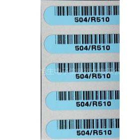 供应江苏南京不干胶标签 泰州南通PET标签纸