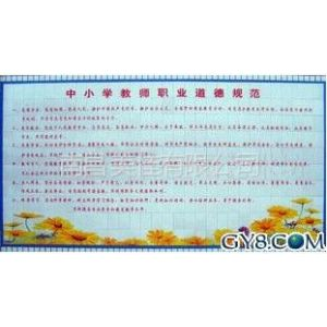 供应九江星子 德安 彭泽 武宁 修水陶瓷 瓷砖瓷板壁画墙画拼图彩刷个性定做!
