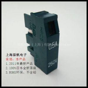 供应DAITO日本大东保险丝 HP05