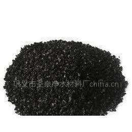 供应果壳活性炭产品供应 北京果壳活性炭  北京巩义圣泉材料厂