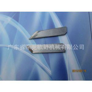 供应日本钨钢切刀