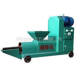 供应鑫海木炭机设备可以帮农民脱贫致富