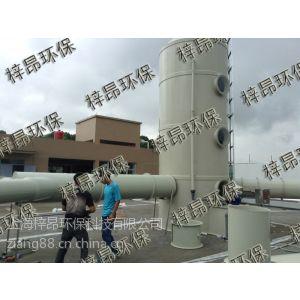 供应浙江慈溪宁波台州塑料厂废气净化设备