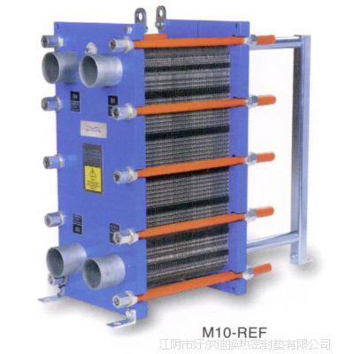 供应江南冷却器厂板式换热器橡胶垫片