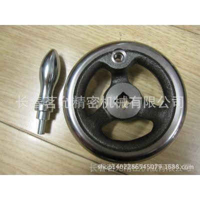 长春茗允供应ELESA原创设计品牌DIN950-F 带固定手柄的三轮辐手轮