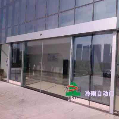 供应低价批发深圳盐田良治平移自动门(L-07)/玻璃感应门电机控制板维修