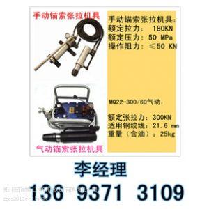 供应西藏青海四川气腿式气动锚杆钻机MQT120/3.2气动锚杆钻机煤矿用张拉机具性能优越价格合理