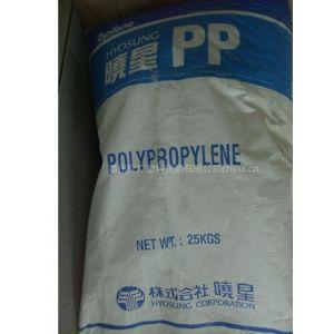供应PP T30S 大庆炼化 10700元/吨