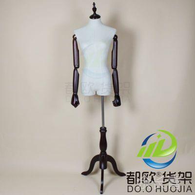 模特女模 半身女式活动手模特道具 衣架模特道具 实木手臂 底座