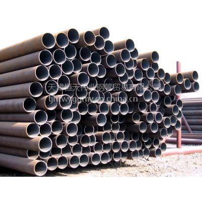 供应专业供应q235b和q345b的区别?无锡q345b无缝钢管用什么焊条?_管材