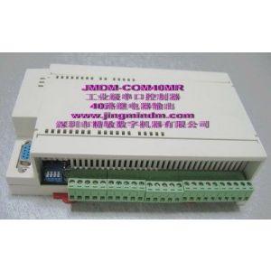 供应工业级沙盘灯光控制器 电子沙盘控制器 40路继电器(晶体管)输出