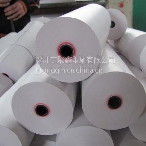 供应厂家直销 57*50热敏收银纸 热敏纸厂家直销小票打印纸 超市POS纸