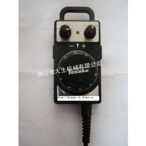 供应三菱系统电子手轮