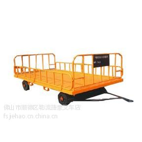供应带护栏平板车