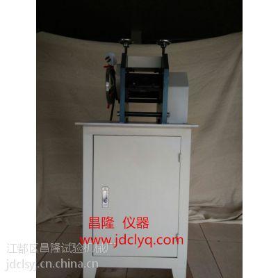 江都昌隆生产CL-1008电线电缆刨片机厂家