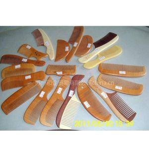 供应供应木制精品品木梳
